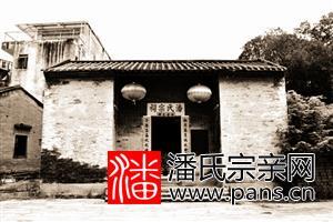 广游二支队司令部旧址——潘氏宗祠